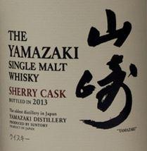 Yamazaki Sherry Cask 2013 label