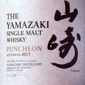 Yamazaki Puncheon 2013 Label