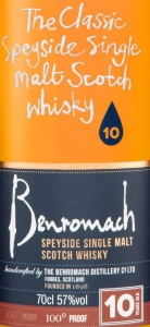 Benromach 100 Proof Label 2