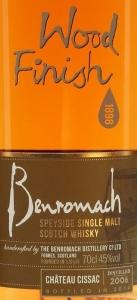 Benromach Château Cissac 2006 Label 2