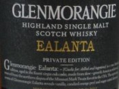 Glenmorangie Ealanta Label NEW