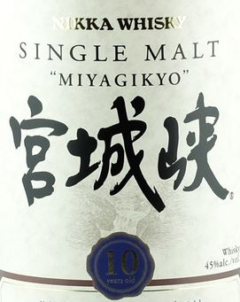 Miyagikyo 10 Years Old Label