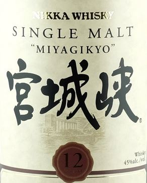 Miyagikyo 12 Years Old Label