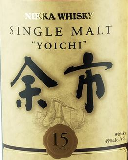 Yoichi 15 Years Old Label